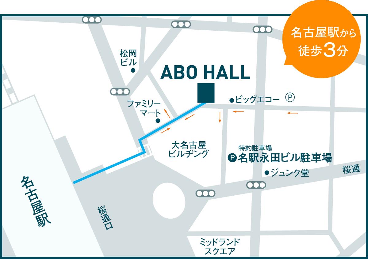 安保ホール近辺マップ図