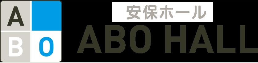 【名古屋駅3分】貸し会議室専門ビル安保ホール