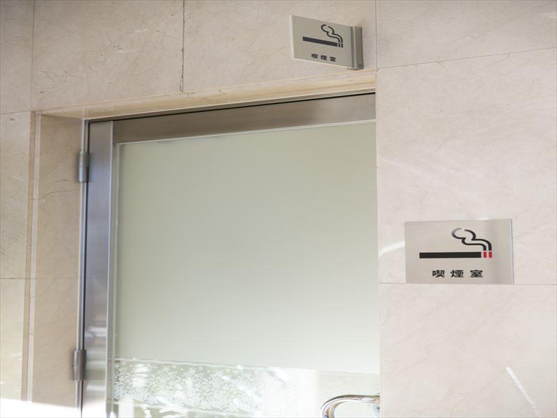 1F喫煙室