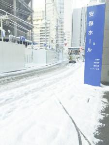 名古屋会議室