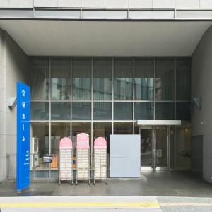 名古屋 会議室