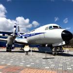 各務原航空宇宙博物館・YS-11'