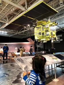 各務原航空宇宙博物館・はやぶさ2